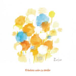 オレンジ,青,色彩心理,色の意味,カラーセラピー,ほぼラブ,心理学,パーソナルカラー診断,大阪,奈良,名古屋