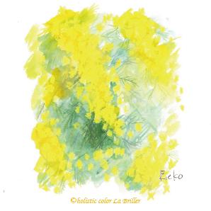 色彩心理,色の意味,黄色,緑,幸せ,ほぼラブ,色を学ぶ,メンタルケア,大阪,奈良,ラブリエ